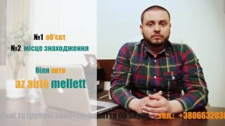 4 й урок Угорська онлайн v2