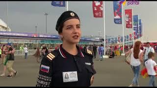 видео Туристическая полиция. Что это такое?