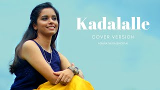 Kadalalle Veche Kanule (Cover)   Dear Comrade   Sid Sriram   Aishwarya Ravichandran  