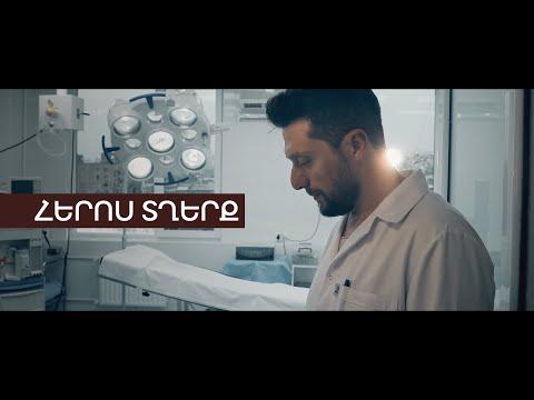 Смотреть клип Aram Mp3 - Heros Tgherq