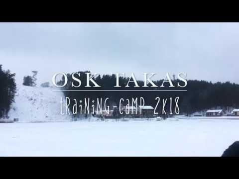 Winter Training Camp 2018