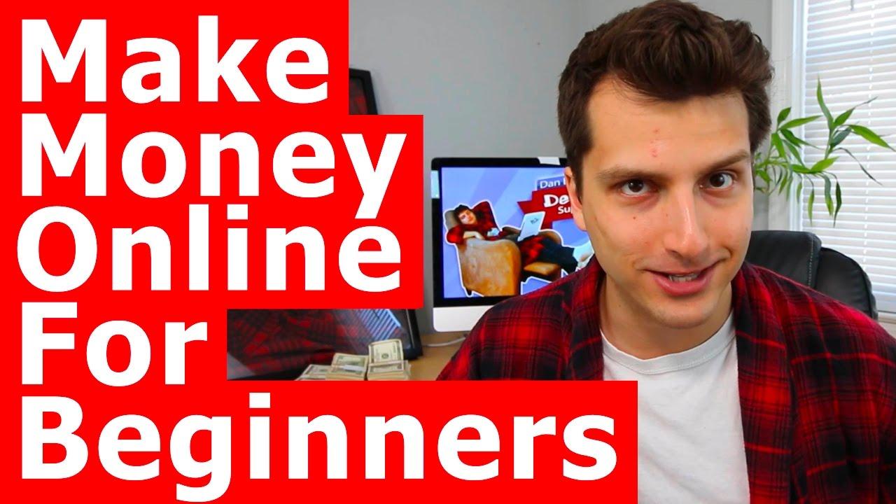 كسب المال على الانترنت للمبتدئين