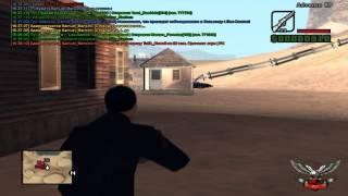ARP-S | Стрела - YAKUZA VS LCN |