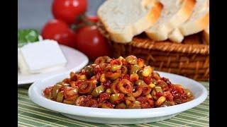 Салат из оливок. Турецкая кухня