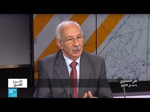 علي الحفناوي يكشف -كواليس- تأميم عبد الناصر لقناة السويس  - نشر قبل 21 ساعة