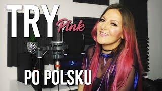 TRY - P!nk POLSKA WERSJA | PO POLSKU | POLISH VERSION by Kasia Staszewska