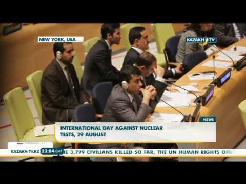 International day against nuclear tests, 29 August - Kazakh TV