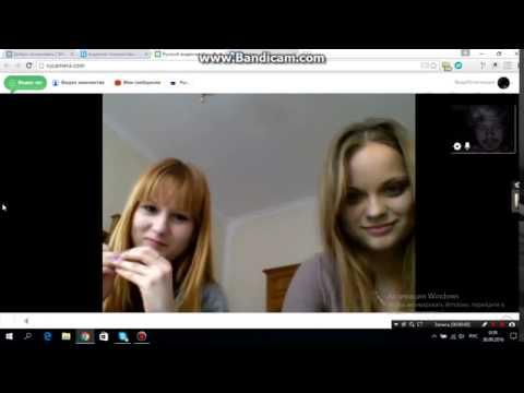 svyazatsya-po-skaypu-s-devushkoy-cherez-veb-kameru