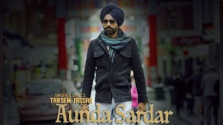 Aunda Sardar (Full Video) | Tarsem Jassar | Latest Punjabi Songs 2016 | Vehli Janta Records