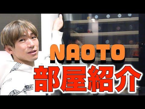 加藤綾子 ナオト