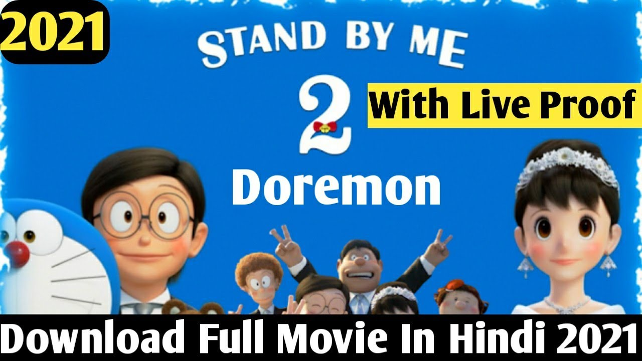Download How To Download Doraemon Stand By Me 2 Full Movie In Hindi HD   2021   New With 🔴Live Proof 2021