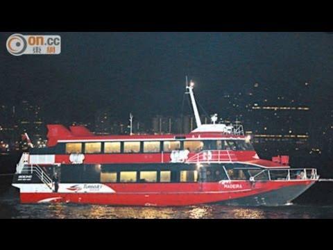 Sea crash: 80 injured in Hong Kong ferry accident at sea