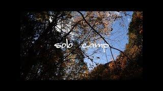 渓流でタープと焚き火でソロキャンプ thumbnail
