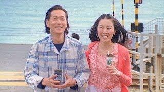 森永乳業 マウントレーニア カフェラッテ.