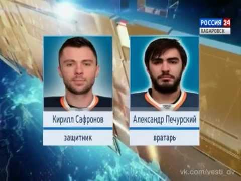 Вести-Хабаровск. Долги по зарплате в ХК Амур
