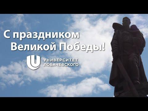 """Дню победы посвящается: """"Жди меня""""."""