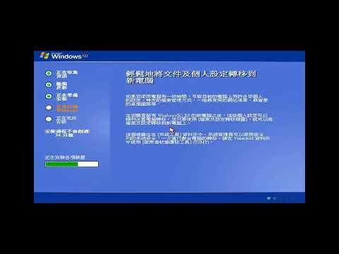 Auto-Install-XP-winrar-MySQL-PHP-phpmyadmin-phpbb-joomla