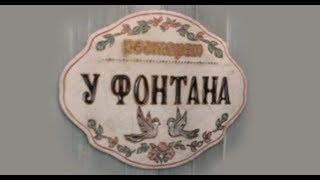 Владимир Кобазев - Ничего не говори (ресторан