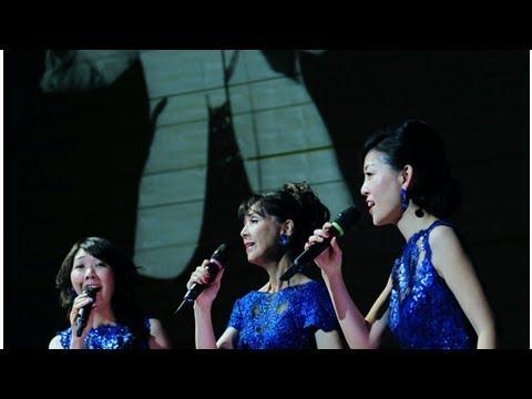 柏木由紀子「一緒に」坂本九さん遺作家族3人で歌う