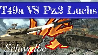 T49a VS Luchs - Subscriber Event