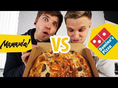 Сравниваем пиццы DOMINOS Vs МАМАМИА - ЯБСъЕЛ