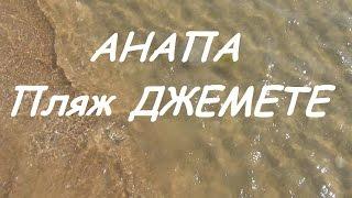 видео пляжа анапы
