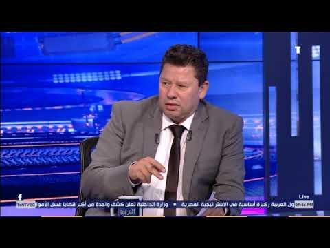 رضا عبدالعال: متوقعتش الزمالك يكسب الأهلي.. وأبو جبل حارس المنتخب
