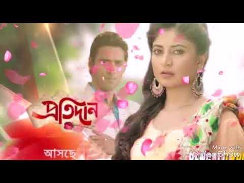 Star Jalsha Serial
