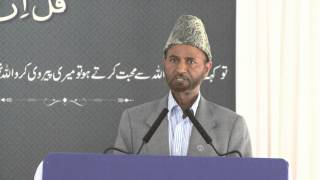 Friday Sermon by Amir Jamaat Canada - 25th Annual National Ijtima` Majlis Khuddamul Ahmadiyya Canada