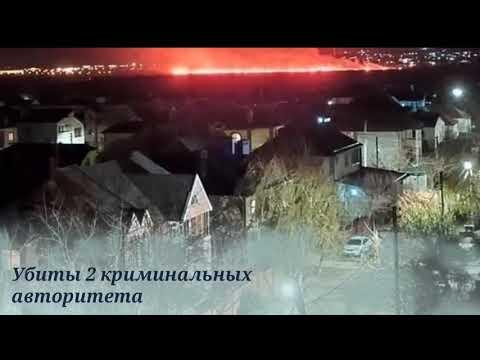 В Абхазии убиты два криминальных авторитета