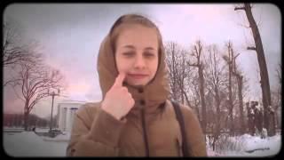 Уточка-Кристина