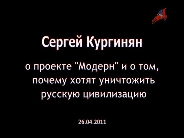 Русское ноу-хау, или Чем занимались коммунисты