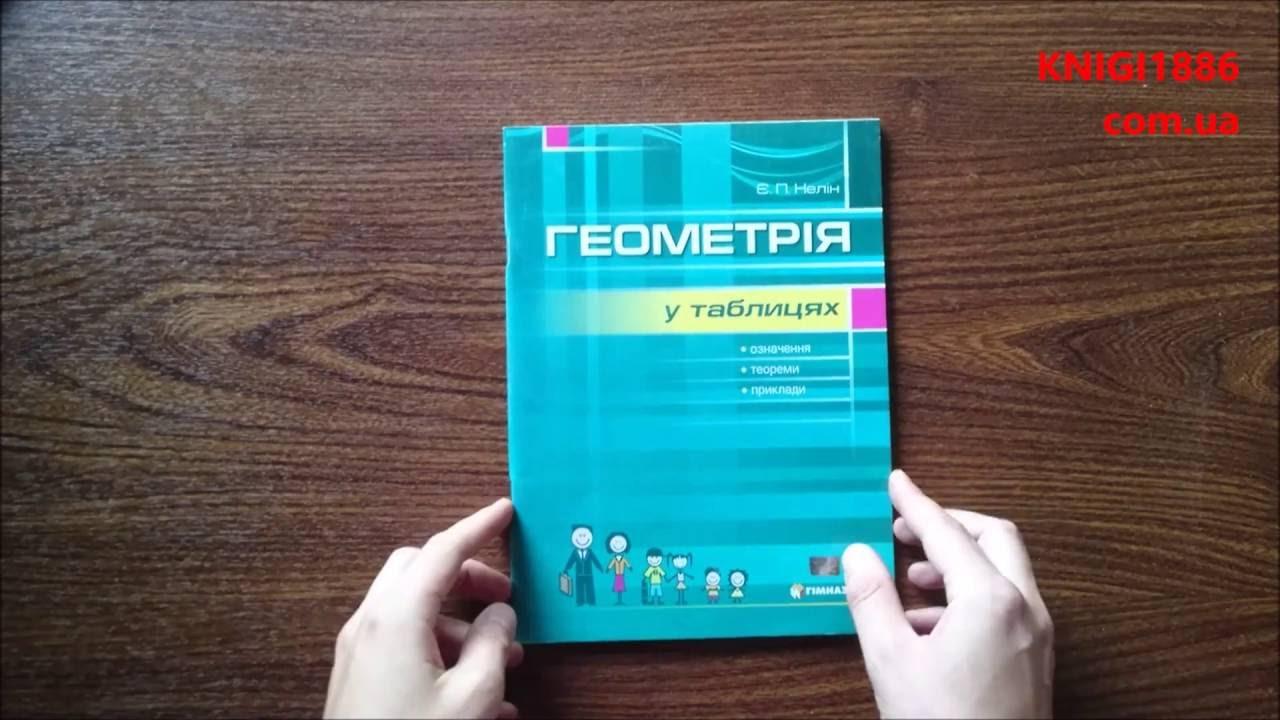 Учебник олимпиада по математике орг белицкая 3 класс