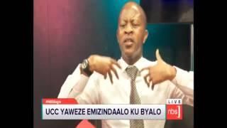 Ebifa Mu Ggwanga Uganda (Frank Gashumba, Basajja Mivule) -19 Feb 2017 thumbnail