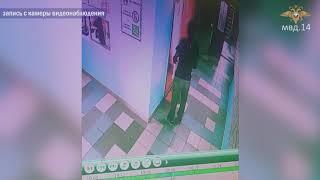 сотрудниками полиции раскрыта кража сотового телефона у консьержа