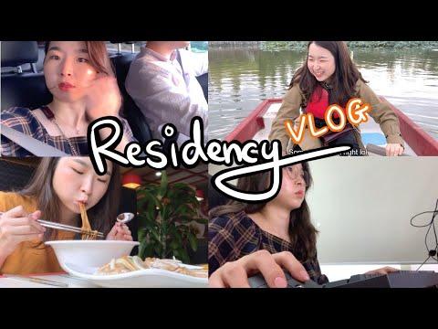 Residency Life Vlog: Hospital, Dating, Foot Bath Cafe