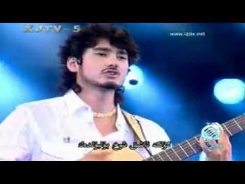 Yar -- Uyghur Song  ئۇيغۇرچە ناخشا -- يار