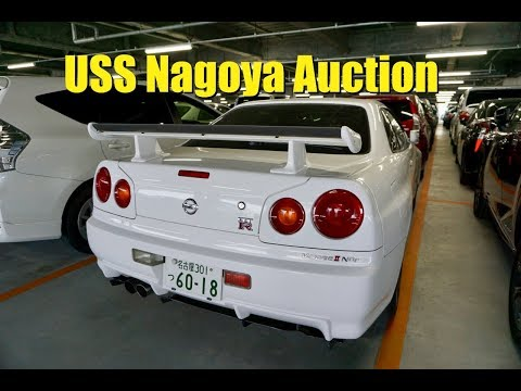 Inside the Japanese Car Auction | USS Nagoya