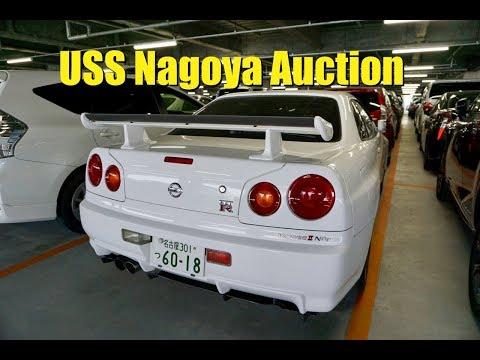Inside The Japanese Car Auction | USS Nagoya