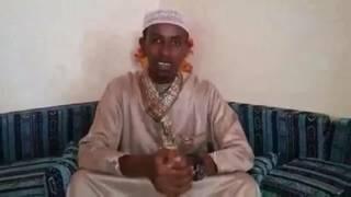 Ammar sh.Amin Ibro Du'aaii. Ramadaan keessaa