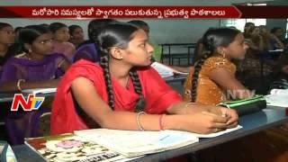 Video No Books for Govt School Students || Lack of Teachers in Schools || Telangana || NTV download MP3, 3GP, MP4, WEBM, AVI, FLV Mei 2018