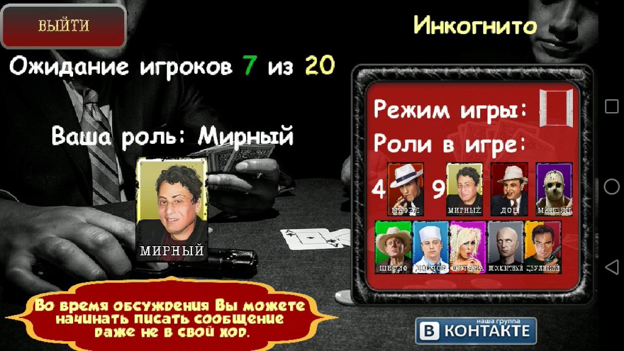 Интернет казино гранд казино отзывы