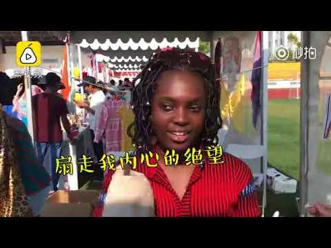 5月罕见高温!非洲小姐姐在上海喊热:非洲没有夏天
