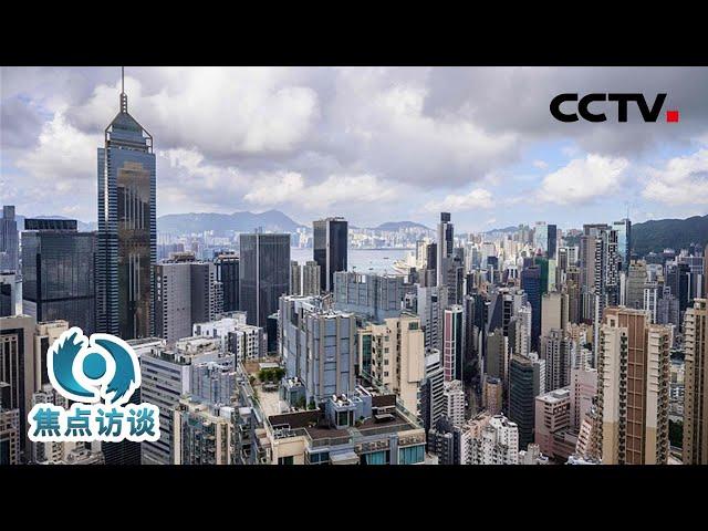 以其之道 还治其身 | CCTV「焦点访谈」20210611