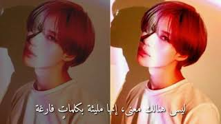 "Baixar 태민「Taemin _ Monologue」Arabic Sub  مترجمة The 2nd mini album ""Want"""