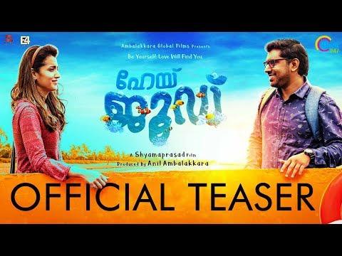 Hey Jude - Teaser | Nivin Pauly, Trisha | Shyamaprasad | Malayalam Movie | Official