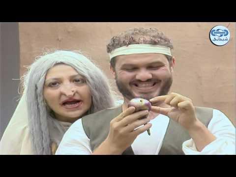 كان ياما كان الجزء 4 - الاحدب 1 بطولة سلافة معمار و رنده مرعشلي