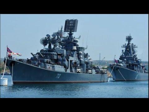 День ВМФ в Новороссийске 28.07.2019 (Папа Может)