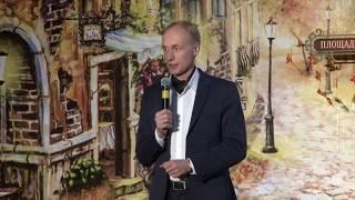 Тренинг Олега Гадецкого «Нравственность как основа жизненного успеха»