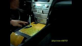 Как снять центральную консоль Toyota Camry 40?! Disassemble the central console  Camry 40?!